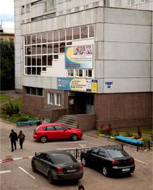 Центральная научно-исследовательская лаборатория Красноярска