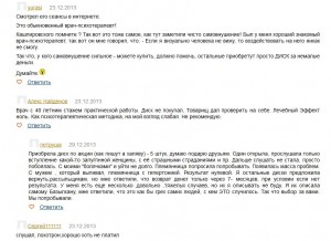 Базилхан Дюсупов: негативние отзиви заслужил или нет?