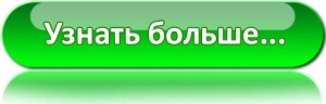green-glossy-button
