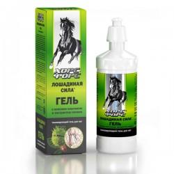 Форум лошадиная сила для суставов что такое артроз голеностопного сустава 2 степени